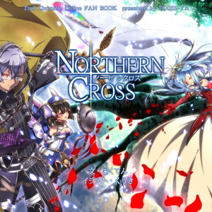 NORTHERN CROSS
