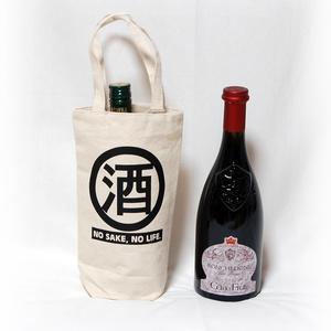 酒好きのためのボトルバッグ
