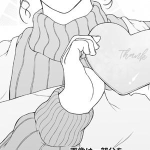 店ぺすの募金箱Vol.1(投げ銭・Social Tipping)