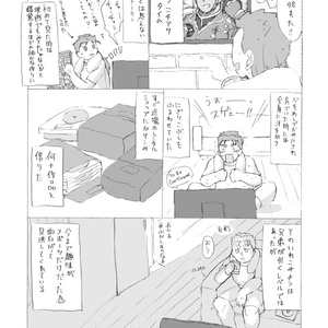 柔道整復師ランサーさんとスーツアクター赤弓さん