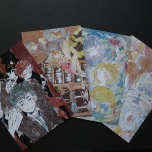 もぬけ ポストカード4種セット