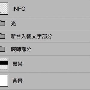 【パチンコ】新台入替 psd jpg png 素材 カラフル円形明朝エンブレム