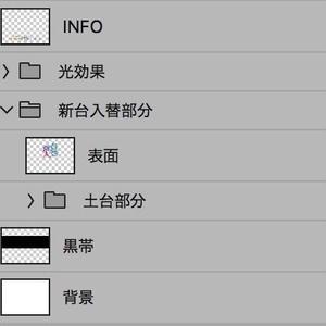 【パチンコ】新台入替 psd jpg png 素材 レインボー立体文字