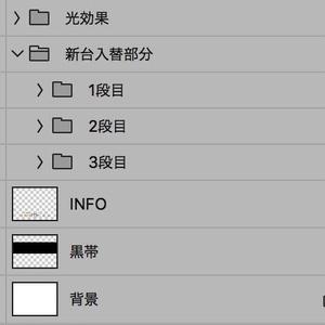 【パチンコ】新台入替 psd jpg png 素材 明朝金文字ロング立体
