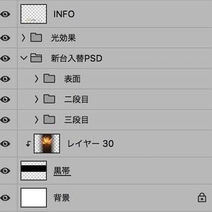 【パチンコ】新台入替 psd jpg png 素材 赤&金ゴシック立体