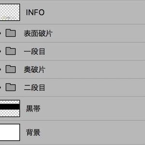 【パチンコ】新台入替 psd jpg png 素材 コンクリートゴシック立体