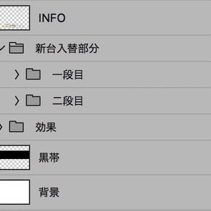 【パチンコ】新台入替 psd jpg png 素材 ゴシック黄色文字赤立体