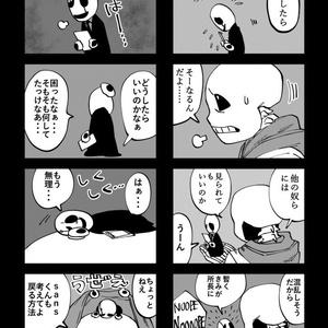 きみのHEART あんたのCORE/sanster