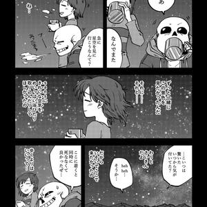 UNDERTALE/sans&frisk本 AMAZING GRACE1~3セット
