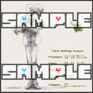 UNDERTALE/sanster 666回目のキス