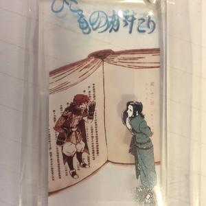 7月入荷済/FGO ヘクトール &ジル「ひとものがたり」ドミノストラップ