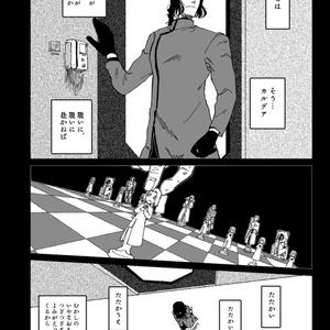 2019 夏コミC97発行「ここはどこですか」
