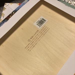 【あんしんBOOTHパック対応】FGO セイバー/ジル・ド・レェ「向日葵」 キャンバスプリント(送料込)