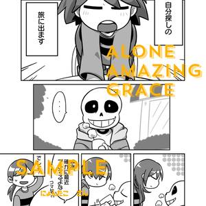 12月13日発行【新刊】「ALONE AMAZING GRACE ふたりの あめいじんぐぐれいす」