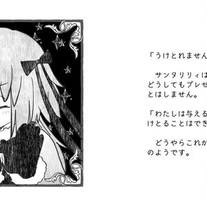 あんしんBOOTHぱっく対応【FGO本各種】