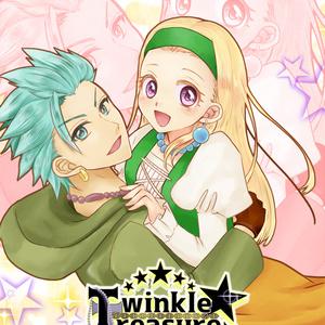 Twinkle★Treasure