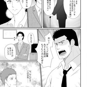 妄想探偵の日常 1&2巻セット