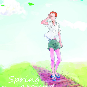 spring around