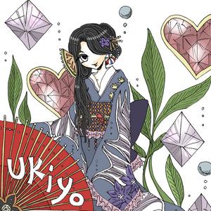 Ukiyo【BOOTH限定】