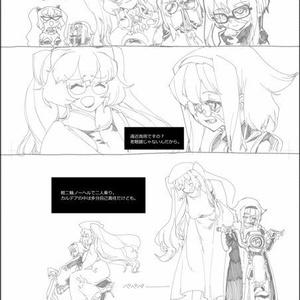 FateGO アン&メアリーのメモ