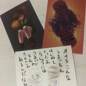 ポストカード(三種)