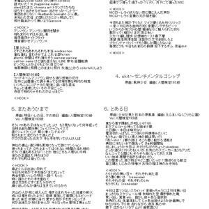 レプリゼント幻想郷