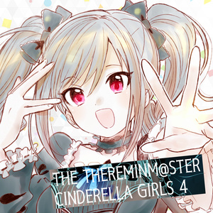 THE THEREMINM@STER CINDERELLA GIRLS 4