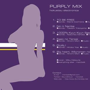 PURPLY MIX