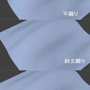 織物ノーマルマップ3点セット