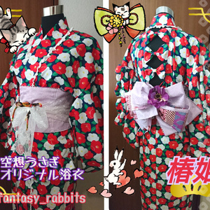 🎀蝶舞う浴衣🎀椿姫
