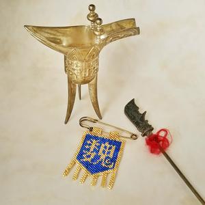 【ブローチ】三国志軍旗「魏」