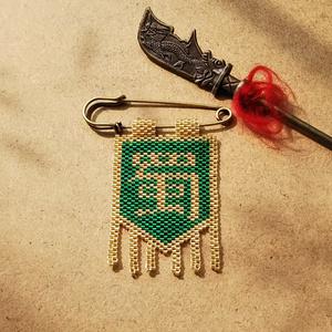 【ブローチ】三国志軍旗「蜀」