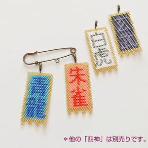 古の中国軍旗「朱雀」