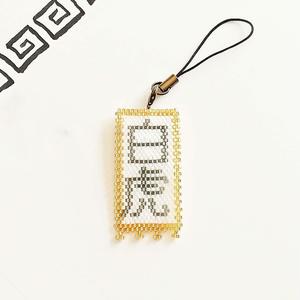 古の中国軍旗「四神」セット ブローチ金具付き☆