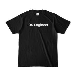 iOS Engineer T-shirt