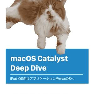 macOS Catalyst Deep Dive