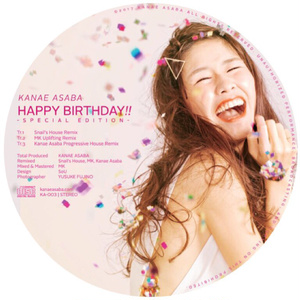 【デジタル配信】Happy Birthday!!-Special Edition-