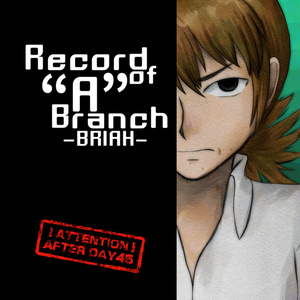 "Record  of ""A"" Branch-BRIAH-"