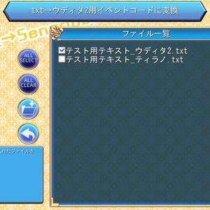 Text→ScenarioChanger