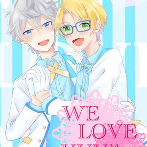 WE LOVE YUU!!