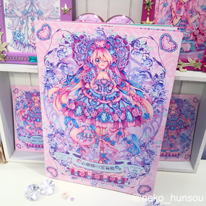 お姫様の宝石箱