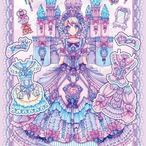 魔法の鍵とお姫様きせかえ