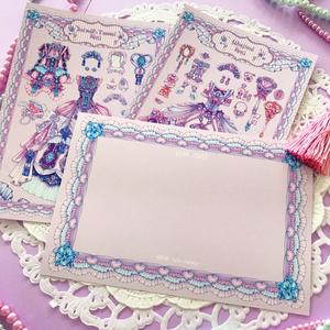 魔法の鍵のお姫様♡ポストカード3枚セット