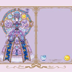 サフィレット姫の肖像 ポストカード