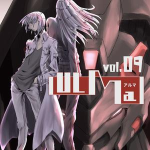 ULMa 09