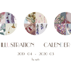 illustration calendar 2019-2020