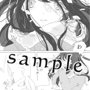 夢浮花(漫画)