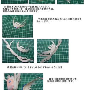 呂500 ペーパークラフト用3Dモデル