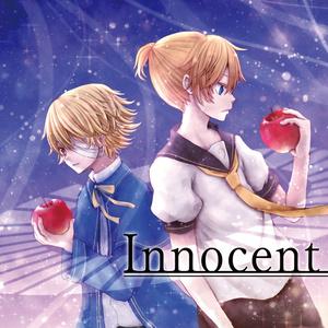 【DL版】Innocent【鏡音レン・Oliver】