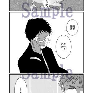 木日漫画同人誌「かゆみ止め」
